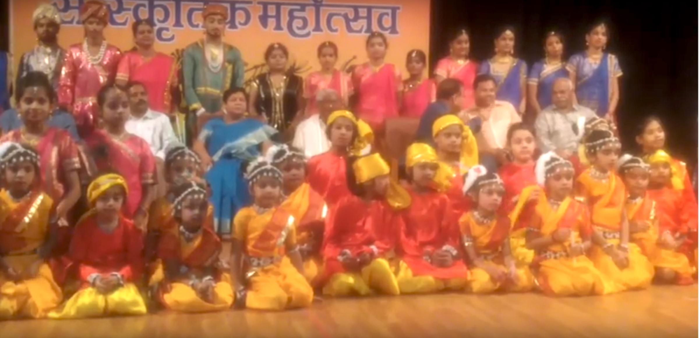 Embedded thumbnail for  Adivasi Seva Mandal Madhya pradesh Cultural Programe